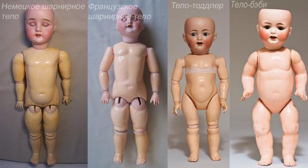 Как сделать свое тело как у куклы